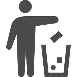 ゴミ箱の無料アイコン ミニマリストしぶのブログ