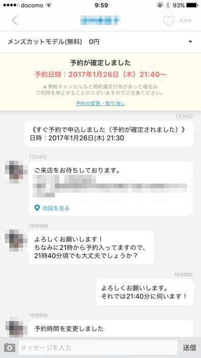 th_あいうえお