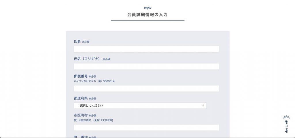 th_スクリーンショット 2017-01-21 12.51.55