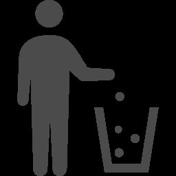 ゴミ箱アイコン ミニマリストしぶのブログ